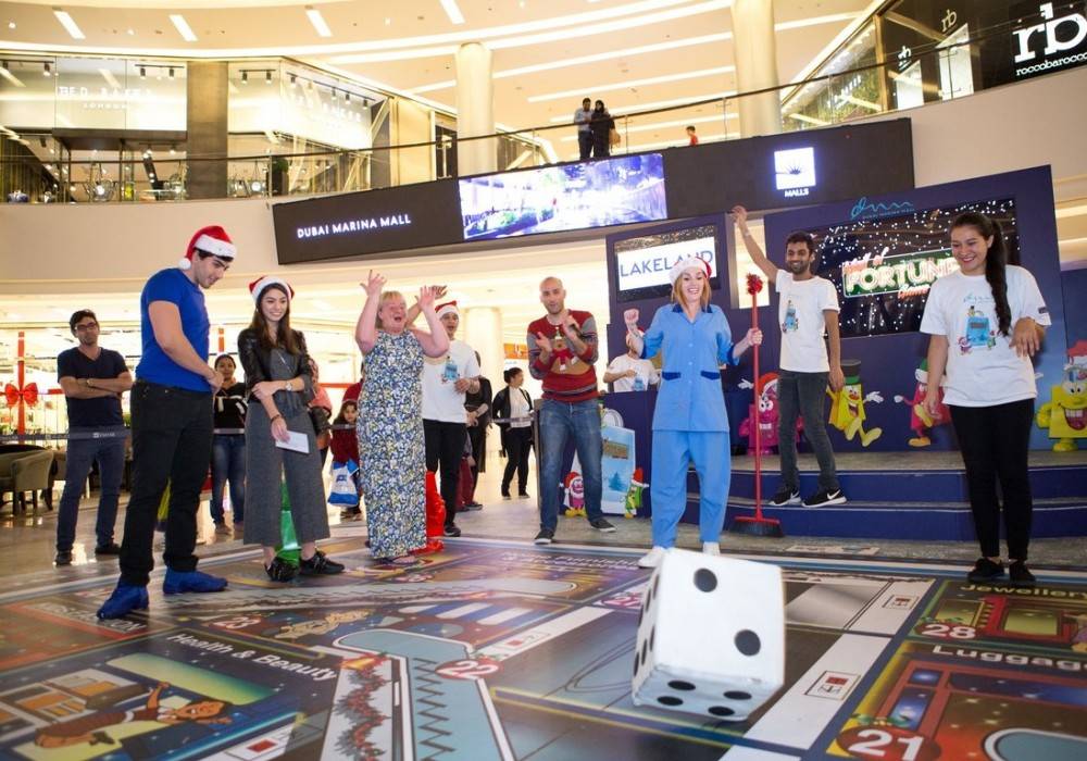 Mall of Fortune Live Board Game December 2016